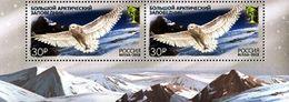 Russia 2018 2 V MNH White Owl, A Large Arctic Reserve Le Harfang - Búhos, Lechuza