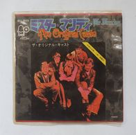 "Vinyl SP :  The Original Cast "" Mr Monday "" ( Bell Japan 1970 BELL-88024 ) - Disco & Pop"