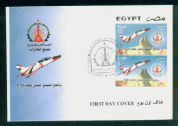 EGYPT / 2005 / Success Of Local Fabrication Programme For The Training Aircraft K-8 / Airplanes / Sphinx / FDC - Egypt