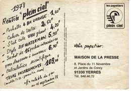 Carte Publicitaire éditée Par La Maison De La Presse De Yerres Papetiers PLEIN CIEL En 1978 Village Au Pérou ? VOIR DOS - Yerres