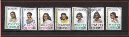 ETHIOPIA  1977 Regional Hairstyles    USED - Ethiopie