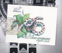 UKRAINE 2002 MNH Booklet LEOPARD SNAKE WWF ** SALE!!! - Ukraine