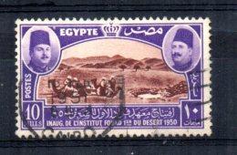 Egypt - 1950 - Inauguration Of  Fuad I Desert Institute - Used - Egypt