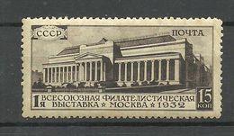 RUSSLAND RUSSIA 1932 Michel 422 A X * - 1923-1991 USSR