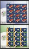 UKRAINE 2006 Large Complete Year Set / Große Jahressatz / Grand L'ensemble Année Complète **/MNH - Ukraine