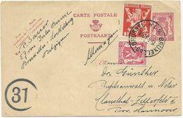 CARTE POSTALE  POUR L'ALLEMAGNE 1946 AVEC AFFRANCHISSEMENT COMPLEMENTAIRE - Entiers Postaux