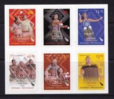 New Zealand 2011 KAPA HAKA Maori Dance Self-adhesive Sheetlet MNH - New Zealand