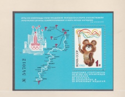 Soviet 1980 Olympic Summer Games Moscow - Souvenir Sheet MNH/**  (H37) - Ete 1980: Moscou
