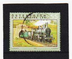 SAR1399  ÖSTERREICH  2006  Michl  2608 Used / Gestempelt SIEHE ABBILDUNG - 1945-.... 2. Republik