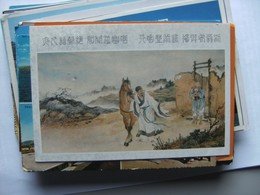 China Painting Zhu Meicun - Cina