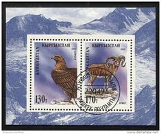 EAGLE,RAM,WILDLIFE On SOUVENIR SHEET 2 STAMPS,CTO USED - Eagles & Birds Of Prey