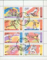 Dhufar/ Jeux Olympiques Montréal 1976 - Bloc Feuillet De 8 Valeurs Oblitérés - Cyclismes,cheval D'arçon,course Etc... - Oman