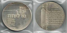 ISRAELE 1974 B - 10 IL. SPL / FDC Proof - Argento / Argent / Silver 900 / 000 - Bustina Semplice - Israele