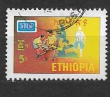 ETHIOPIA  -  1986 Anti-polio Campaign  USED - Ethiopie