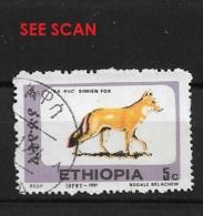 """ETHIOPIA    1994 Simien Fox - """"1991"""" Imprint       USED - Ethiopia"""