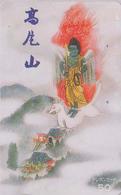 Télécarte Japon / 110-27997 - Culture Religion - BOUDDHA -  Japan Phonecard / B - Culture