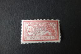 PORT SAID Série  N°30* Mh - Port Said (1899-1931)
