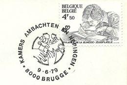 Belgium Special Day Cancel Kamers Ambachten En Neringen, Brugge 9/6/1979 - Beroepen