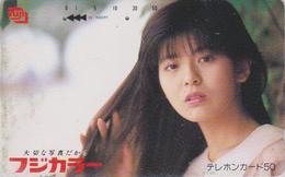 Télécarte Japon / 110-32623 - FEMME Cinema - YOKO MINAMINO ** NANNO ** - Actress GIRL Woman Japan Phonecard - 3611 - Characters