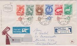 ISRAEL 1961 LETTRE RECOMMANDEE AERIEN  DE JERUSALEM AVEC CACHET ARRIVEE ZURICH - Israël