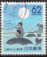 JAPAN # FROM 1991 STAMPWORLD 2086 - 1989-... Kaiser Akihito (Heisei Era)