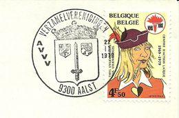 Belgium Special Day Cancel Wappon Shield City Of Aalst 22/9/1979 - Omslagen