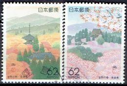JAPAN # FROM 1991 STAMPWORLD 2115-16 - 1989-... Emperor Akihito (Heisei Era)