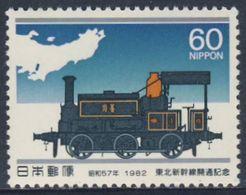 "Japan Japon Nippon 1982 Mi 1515 ** Class 1290 Locomotive ""Zenko""(1881) - Opening Tohoku-Shinkansen Railway Line - Treinen"