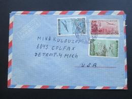 Jugoslawien 1948 / 49 Lufrpostfaltbrief LF 2 Mit 2 Zusatzfrankaturen Nach Detroit USA. - 1945-1992 Socialist Federal Republic Of Yugoslavia