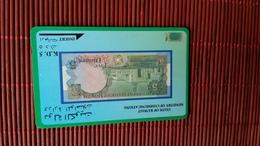 Phonecard Kuwait Number 17KWTB Used - Kuwait