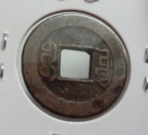 Ancient China Bronze Coin Qing Ch'ng Dynasty Qian Long Mintmark Boo YuWan - China