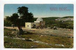 Jerusalem - Rachel's Tomb - Israel