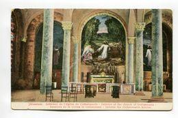 Jerusalem - Interior Of The Church Of Gethsemane - Israel