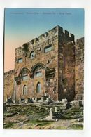 Jerusalem - Golden Gate - Israel
