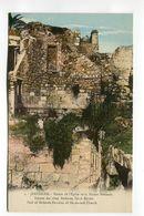 Jerusalem - Pool Of Bethesda Of The Ancient Church - Israel