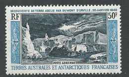 TAAF Scott C7 Yvert PA8 (1) * Cote 125$ 1965 - Terres Australes Et Antarctiques Françaises (TAAF)