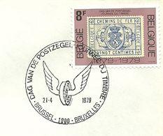 Belgium Special Day Cancel Jounee Du Timbre Gevleugeld Wiel, Brussel  21/4/1979 - Post
