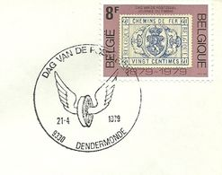 Belgium Special Day Cancel Jounee Du Timbre Gevleugeld Wiel, Dendermonde  21/4/1979 - Post