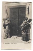 2 ARCHERS - TIR à L'ARC - Gardiens Du Temple - Carte Russe - éditée En Cyrillique ARCS FLECHES CARQUOIS Et GONGS R/935 - Tir à L'Arc