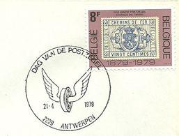 Belgium Special Day Cancel Jounee Du Timbre Gevleugeld Wiel, Antwerpen  21/4/1979 - Post