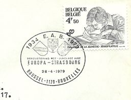 Belgium Special Day Cancel Shield Straatsburg, Bosvoorde, Brussel Europe 28/4/1979 - Omslagen