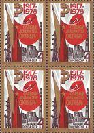USSR Russia 1978 Block 61st Anniv October Revolution History Soviet Union Flag Celebrations Stamps MNH SC 4708 Mi 4780 - Other