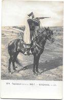TIR AU FUSIL - ARME - Tirailleur à Cheval - Tableau Salon 1910 N°1374 - CARTE RUSSE  écriture Cyrillique LL.éditeur SPA - Waffenschiessen