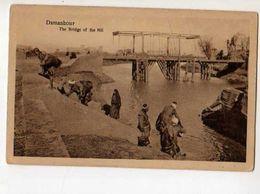 DAMANHOUR The Bridge Of The Nil - Damanhur