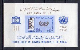 1965 Monuments Of Nubia MNH Block (45) - Blocks & Sheetlets