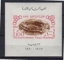 1960 Sports MNH Olympic Games (46) - Blocks & Sheetlets