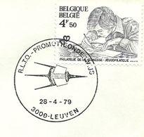 Belgium Special Day Cancel Telecommunicatiesateliet, Leuven 28/4/1979 - Europa