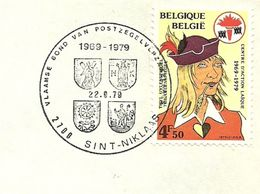 Belgium Special Day Cancel Shields Sint Niklaas 22/9/1979 - Omslagen