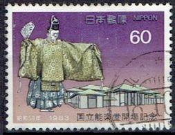 JAPAN # FROM 1983 STAMPWORLD 1549 - 1926-89 Emperor Hirohito (Showa Era)
