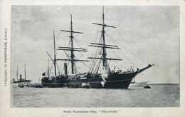 """Beleg 1901/04, Britische Arktis-Expedition, Foto-AK Des Expeditions-Schiffes """"Discovery"""". - Stamps"""